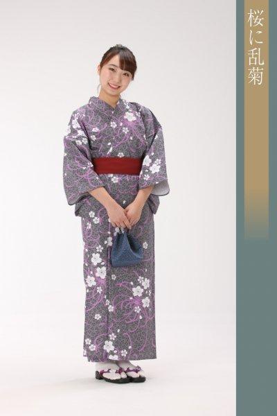 【浴衣と帯のセット】日本製 桜に乱菊(さくらにらんぎく)旅館浴衣【業務用】