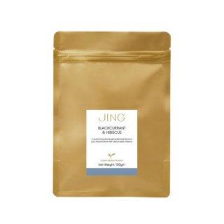 JINGTEA ジンティー ブラックカラント&ハイビスカス 茶葉 250g