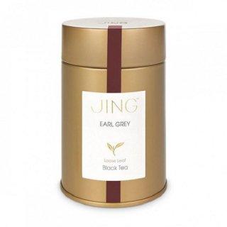 ジン アールグレイ 茶葉 100g缶