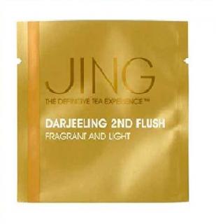 ジン ダージリン セカンドフラッシュ ティーバッグ 10袋