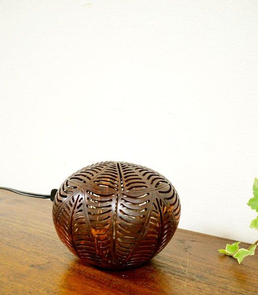 ココナツの実ランプ(バナナリーフ柄)