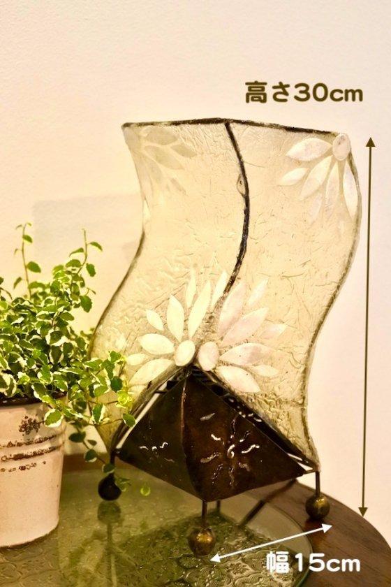 シェルのお花モチーフSカーブランプ