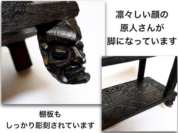 ロンボクテーブルラック2段(マハラニ)