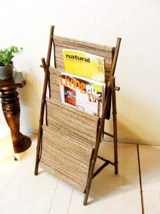 竹とココスティックのマガジンラック(折りたたみ式)