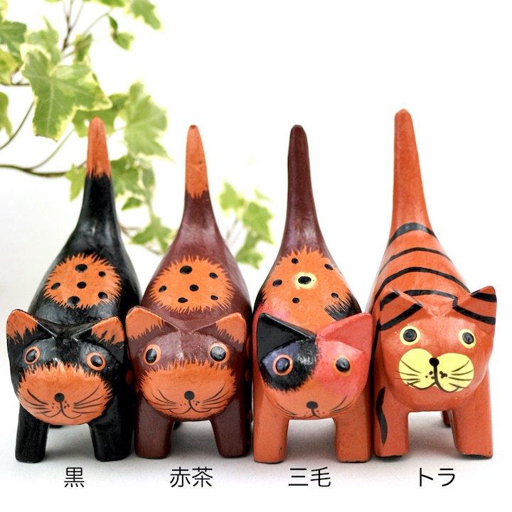 ぽちゃネコ(黒・赤茶・三毛・トラ)
