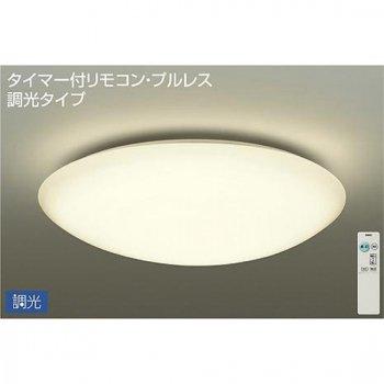 DAIKO(ダイコー) LEDシーリングライト 6畳用 調光タイプ (電球色)【YDCL-008GSS】