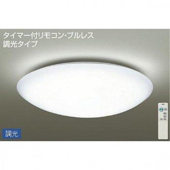 DAIKO(ダイコー) LEDシーリングライト 8畳用 調光タイプ (昼白色)【YDCL-001GSS】