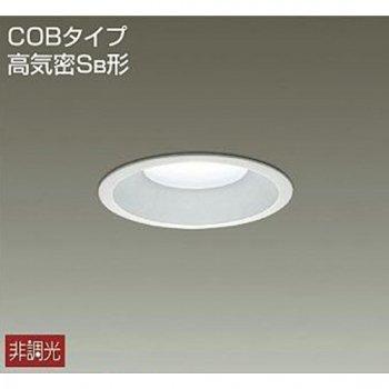 DAIKO(ダイコー) LEDダウンライト 白熱灯60W相当 非調光 (昼白色)【YLED-315WSS】