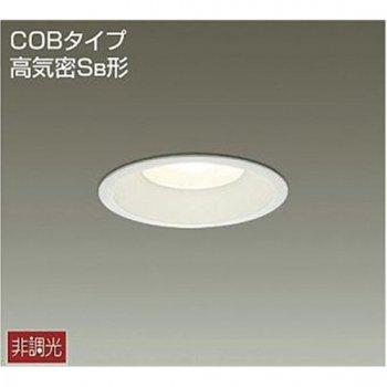 DAIKO(ダイコー) LEDダウンライト 白熱灯60W相当 非調光 (温白色)【YLED-312ASS】