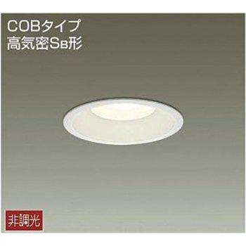 DAIKO(ダイコー) LEDダウンライト 白熱灯100W相当 非調光 (温白色)【YLED-317ASS】