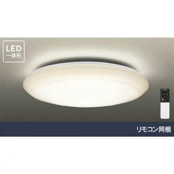 東芝 TOSHIBA LEDシーリングライト 10畳用 調光タイプ (電球色)【LEDH84379NL-LD】