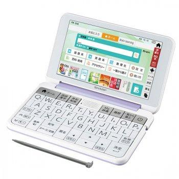 <img class='new_mark_img1' src='https://img.shop-pro.jp/img/new/icons39.gif' style='border:none;display:inline;margin:0px;padding:0px;width:auto;' />シャープ SHARP カラー電子辞書 「Brain(ブレーン)」 高校生モデル 260コンテンツ収録 バイオレット系 送料無料【PW-SH6-V】