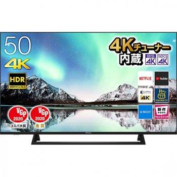 ハイセンス 50V型 液晶テレビ 4Kチューナー内蔵 Alexa対応 3年保証 送料無料【50E6800】