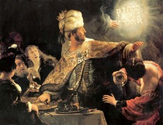 ベルシャザルの酒宴