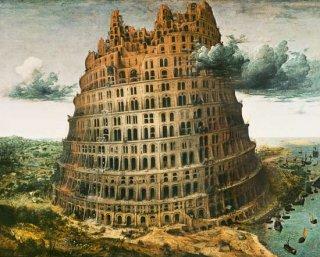 バベルの塔(ポイマンス=ファン・ブニンヘン美術館)
