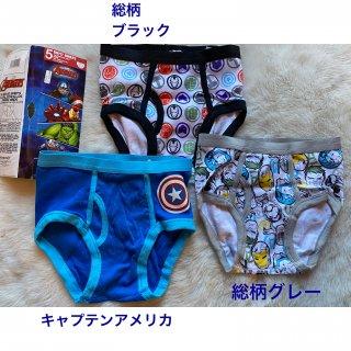 6☆アベンジャーズ ブリーフ バラ売り