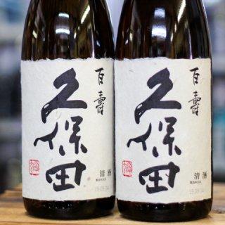 特別本醸造 久保田 百寿<br>1800ml