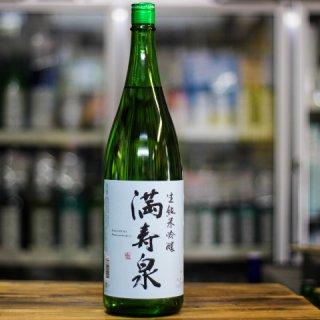 満寿泉 生純米吟醸 R1BY<br>1800ml