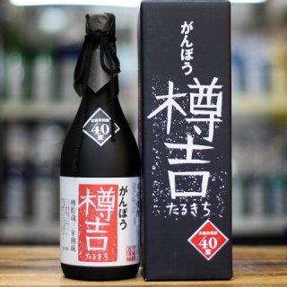 米焼酎 人生道楽 がんぼう樽吉 40度<br>720ml