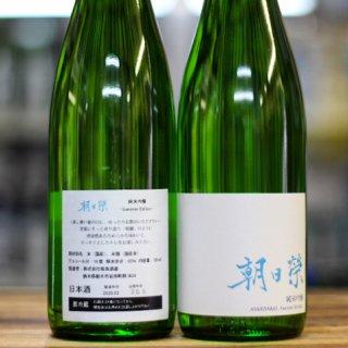 朝日榮  純米吟醸-Summer Edition-R1BY<br>720ml