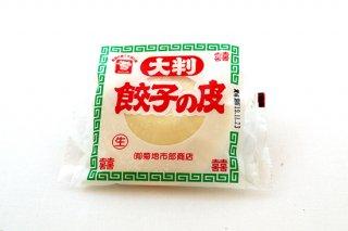 大判餃子の皮
