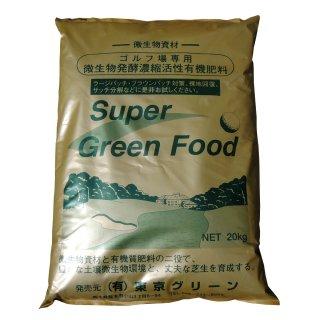 【地域限定送料無料/北海道・沖縄県除く】 スーパーグリーンフード(粉タイプ) 20kg