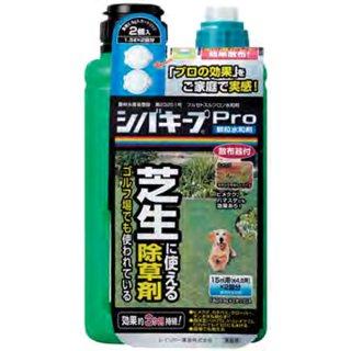 【芝生用除草剤】シバキープPro顆粒水和剤 1.8g(散布器付)