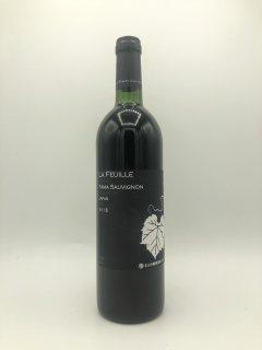 LA FEUILLE YAMA SAUVIGNON 2016<br>(まるき葡萄酒)750ml