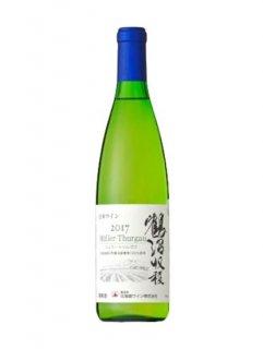 鶴沼収穫 Muller-Thurgau 2017<br>(北海道ワイン)720ml