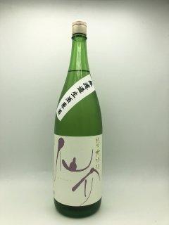 仙介 純米大吟醸 無濾過 生酒 原酒<br>(泉酒造) 1800ml