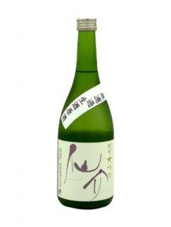 仙介 純米大吟醸 無濾過 生酒 原酒<br>(泉酒造)720ml