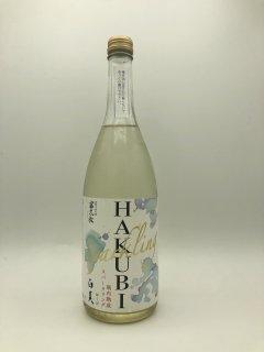 HAKUBI Sparkling 純米<br>(今田酒造本店)720ml