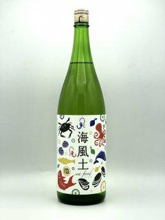 海風土 sea food 純米<br>(今田酒造本店)1800ml