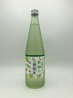 新緑の上善水如 純米<br>(白瀧酒造)720ml