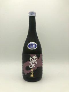 千代むすび 大吟醸 生 【2020 Edition】箱入り<br>(千代むすび酒造)720ml