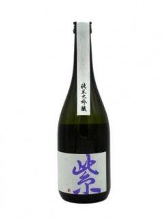 紫 純米大吟醸【酒商 熊澤 オリジナルラベル】<br>(千代むすび酒造)720ml