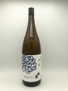 灘菊 本醸造 原酒<br>(灘菊酒造)1800ml