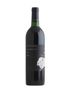 LA FEUILLE TARU BAILEY A 2017<br>(まるき葡萄酒)750ml