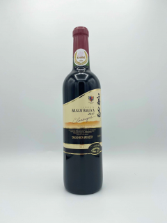 Classique MUSCAT BAILEY A 2017<br>(高畠ワイナリー)720ml