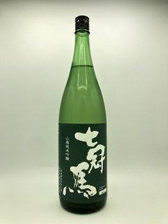 七冠馬 山廃仕込 純米吟醸<br>(簸上清酒)1800ml