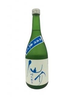 仙介 BLUE 特別純米 無濾過生酒原酒<br>(泉酒造)720ml
