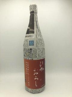 宝寿 冷やおろし 「八反35号」 特別純米吟醸 原酒<br>(藤井酒造)1800ml