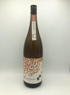 灘菊 ひやおろし 特別本醸造<br>(灘菊酒造)1800ml