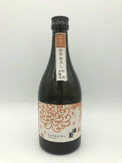 灘菊 ひやおろし 特別本醸造<br>(灘菊酒造)500ml