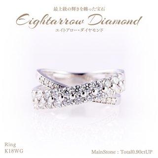 ◆エイトアローダイヤモンド◆リング 計0.90ctUP [18KWG]