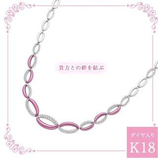 日本初 紫色の18金 K18ホワイトゴールド・ パープルゴールドネックレス
