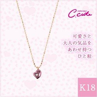 日本初 紫色の18金 【送料無料】 プレゼント にも最適  K18 ピンク ゴールド・パープル ゴールド ネックレス かわいい おしゃれ