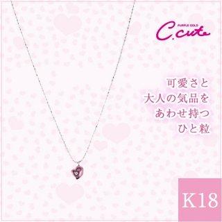 日本初 紫色の18金 K18ホワイトゴールド・パープルゴールドネックレス