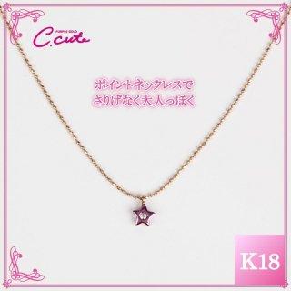 日本初 紫色の18金 K18ピンクゴールド・ パープルゴールドダイヤモンド付きペンダントネックレス(星)