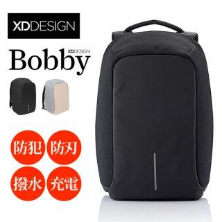 個数限定【訳あり】XDDESIGN  BOBBY 盗難防止バックパック バッグ リュック●送料無料●海外旅行にも便利